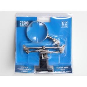 """narzędzie """"trzecia ręka"""" ze szkłem powiększającym 62 mm"""